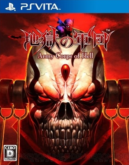 Download Army Corps of Hell Ps vita